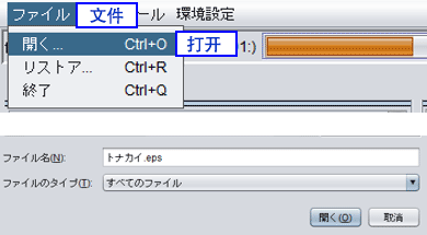 RasterLink6:打开文件