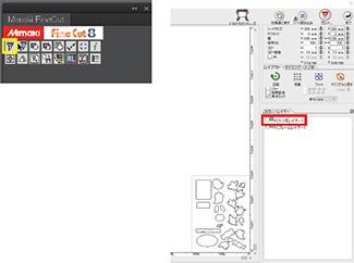 打开「FineCut8」软件设定切割条件的界面