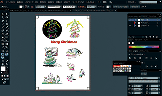 使用Illustrator软件来打开数据。